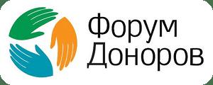 Мы участвуем в Российском форуме доноров