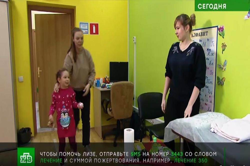 Ролик о Лизе Кошевенко