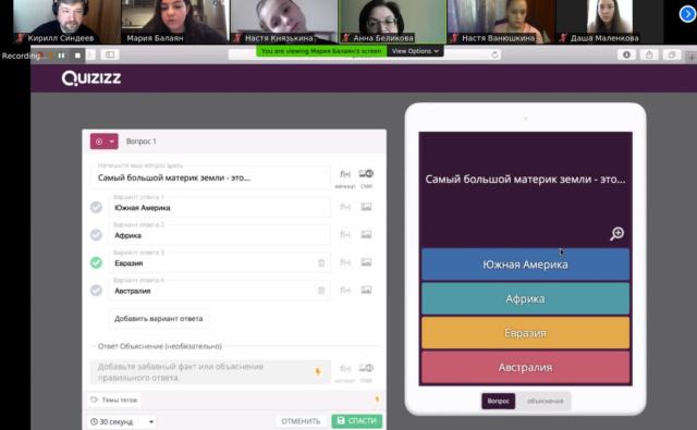 Волонтёры проводят мастер-класс «Учись и играй онлайн»