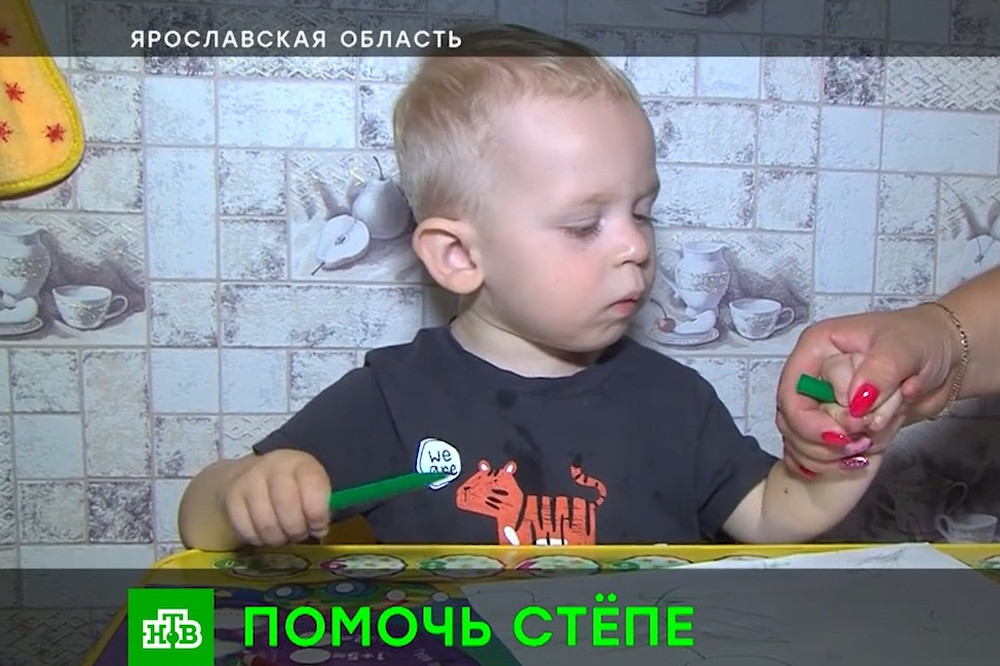 Степа Андриянов в сюжете НТВ