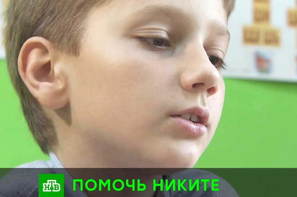 Никита Дмитриев в сюжете НТВ