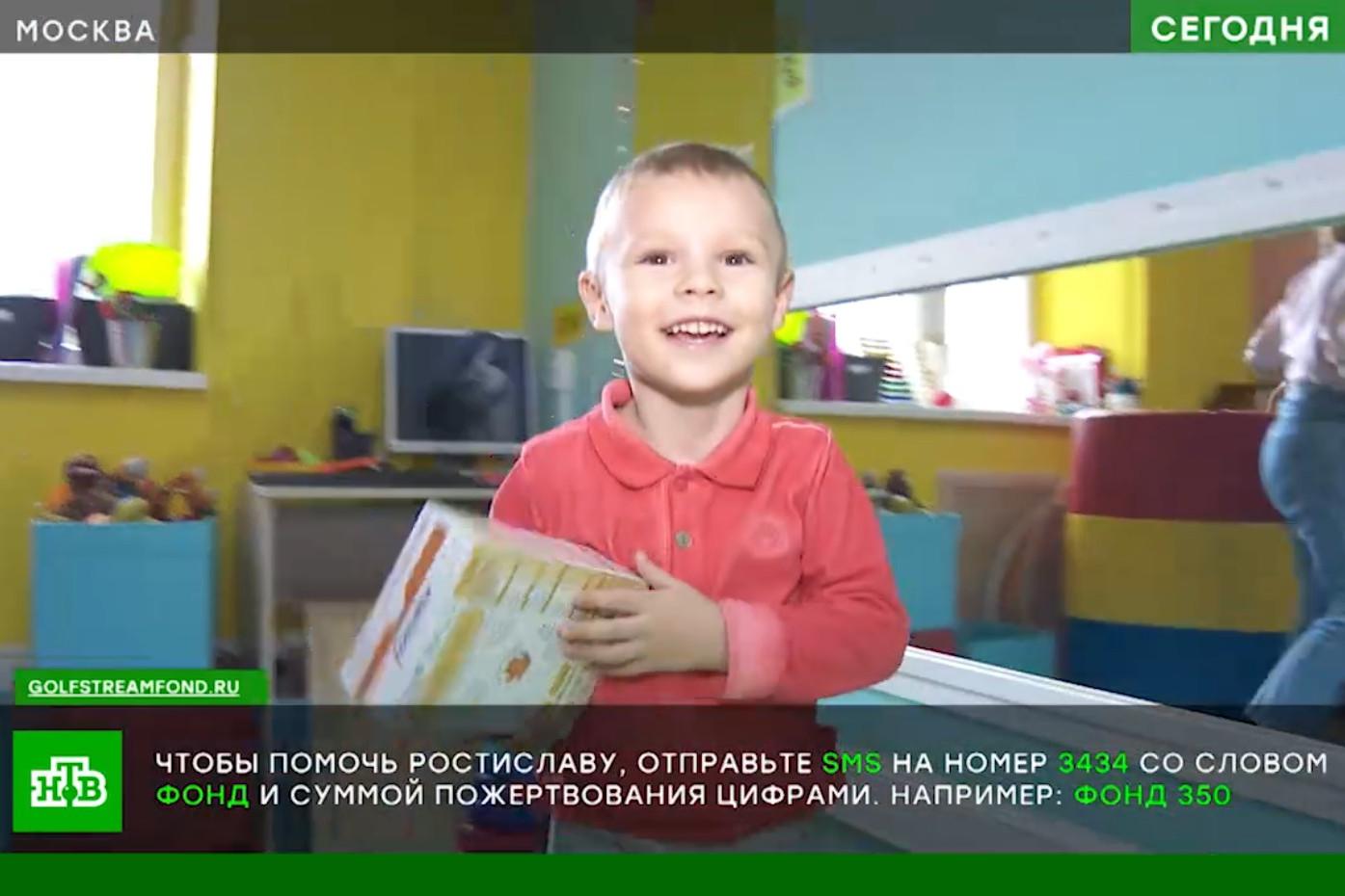 Ростислав Матрёничев в сюжете НТВ